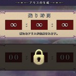 magiccross_2